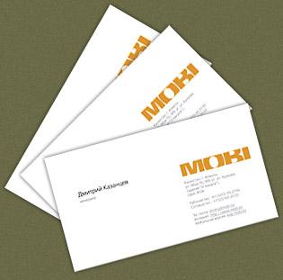Строгие визитки