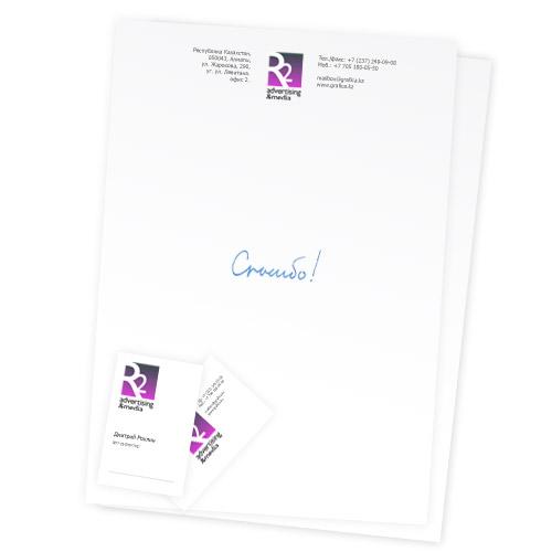 Бланк и визитки РА R2
