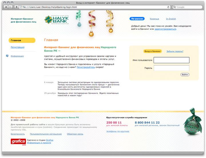 fastmoney онлайн займ на карту без проверок отказов быстро