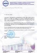 Рекомендательное письмо от «КИМЭПа»